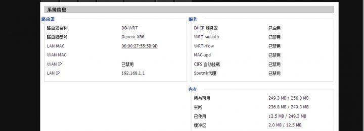 测试 通过 VirtualBox 安裝 DD-WRT x86