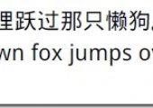 tcpdf 展示汉字