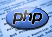 PHP之十六个魔术方法详解