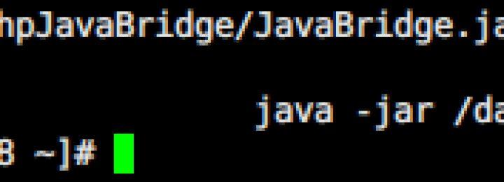 使用php-java-bridge让PHP调用jar中的类