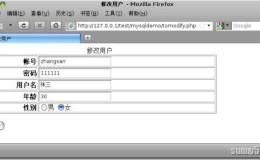 LAJP系列教程-第四部分-增删改查示例程序