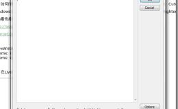 Windows Live Writer推荐SyntaxHighlighter代码着色插件