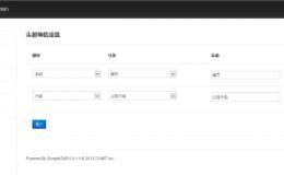SimpleCMS 简单内容管理系统