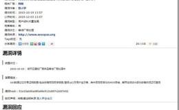网易163/126邮箱被曝过亿数据泄漏 官方出面否认