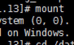 CentOS提示::unknown filesystem type 'ntfs'.解决