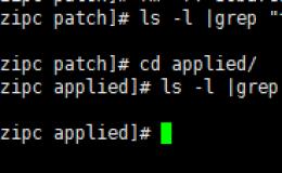 Linux下统计当前文件夹下的文件个数、目录个数