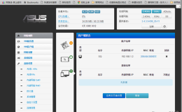 PSG1218 K2 4.5.5 TTL刷机