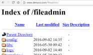 Denuvo 官方数据大量泄漏 可能酿成悲剧