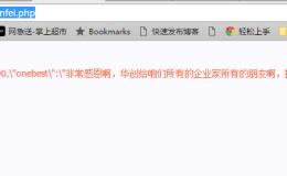 php调用科大讯飞Java SDK