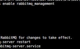 rabbitmq开启web管理后台