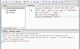 使用ZeroBrane Studio调试OpenResty和Nginx Lua脚本