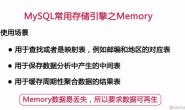 服务器性能优化和Mysql性能优化