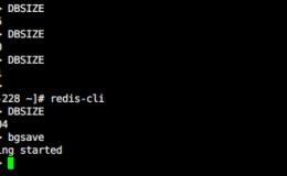 Redis-cli命令最新总结