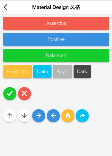 优秀的基于VUE移动端UI框架合集 - 第1张  | 技术人生-孙强