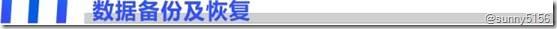 [转]最火的HTAP数据库 京东智联云新一代分布式数据库TiDB架构揭秘 - 第5张  | 技术人生