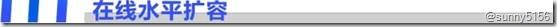 [转]最火的HTAP数据库 京东智联云新一代分布式数据库TiDB架构揭秘 - 第7张  | 技术人生
