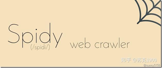 50 种最棒的开源爬虫框架/项目[转] - 第4张    技术人生